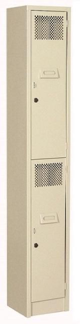 Locker Metalico LRM 3157 1