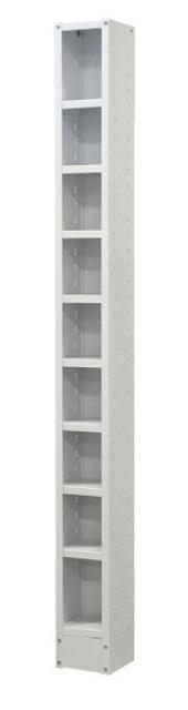 Estante Farmacia EM  9510